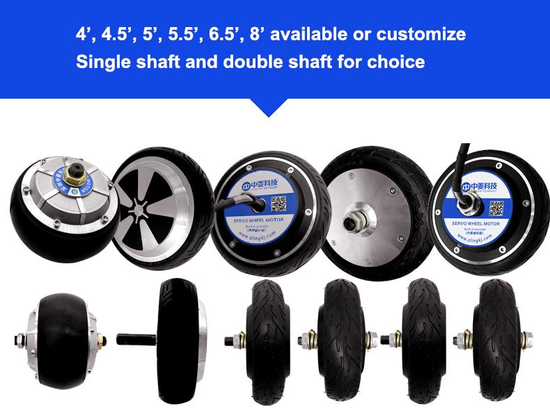 4.0 인치 소형 단일 샤프트 더블 브러시리스 전기 스쿠터 휠 허브 모터 지게차