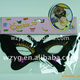 wholesale plain masquerade paper party eye mask sex party mask