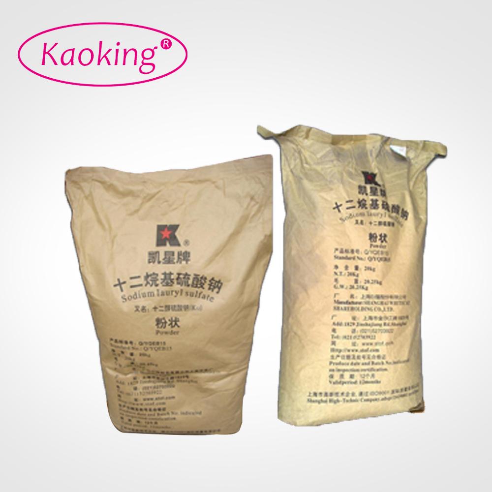 sodium lauryl sulfate price, sodium lauryl sulfate price