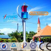 1KW 3KW Vertical Wind Turbine Generator, Small Wind Turbine For Home Use
