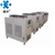 aquarium chiller water/ chiller water/ commercial cabinet chiller in refrigeration equipment