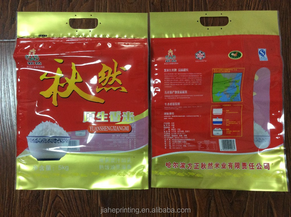 5kg vacuum bag for rice package