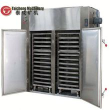 USA microwave wood vacuum dryer supplier