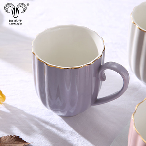 Embossed pattern cutout ceramic with hand painting gold rim 300ml mug