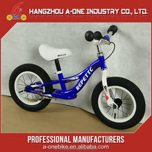 Good price 16 inch boys folding bicycle quality BALANCE BIKE 12 size for children