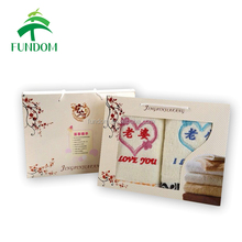 high quality custom logo printing washing towel packing paper box with clear window