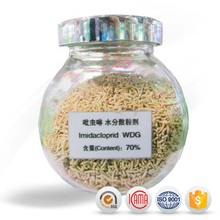 Competitive price insecticide Imidacloprid 70%WDG Brown Ball