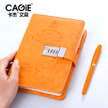 Password diary with lock notepad commercial stationery notebook