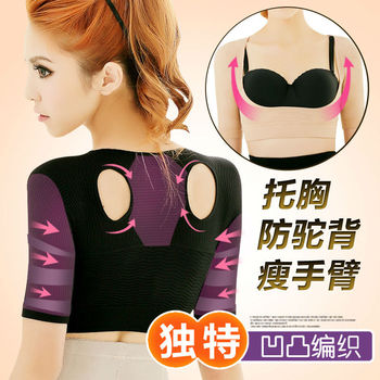 52c96889159 Function Uplift Chest slimming Arm prevent Hunchback Shapewear - Buy ...
