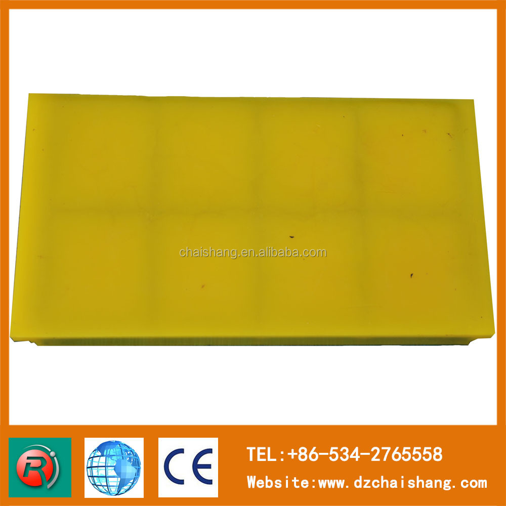 Hot sale polyurethane/pu/poly deco mesh