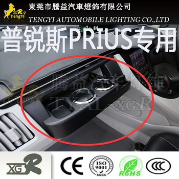 Xgr Car Interior Accessories Decoration Extra Dash Board Panel Cup Drink Holder For Prius Zvw 30