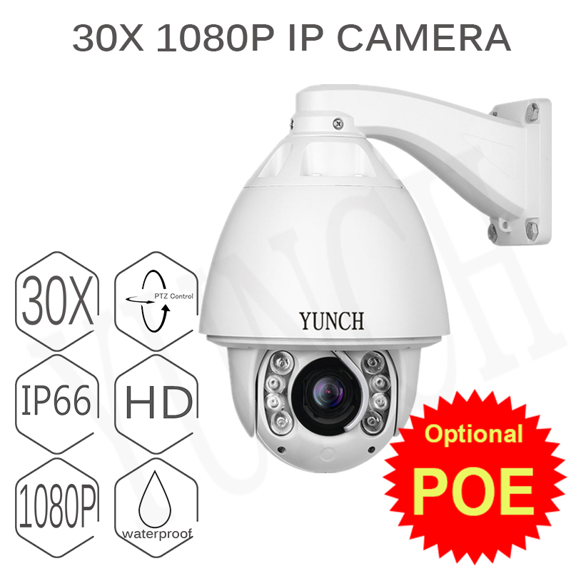 High Quality Wholesale Auto Tracking Ptz Ip Camera From