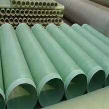 Glass Fiber Reinforced Thermosetting Resins pipe tubes GRP pipes
