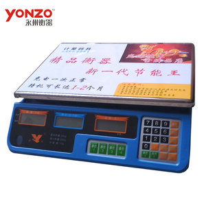 phoenix weighing scale