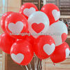 12 inch promotion printed ballon for advertising