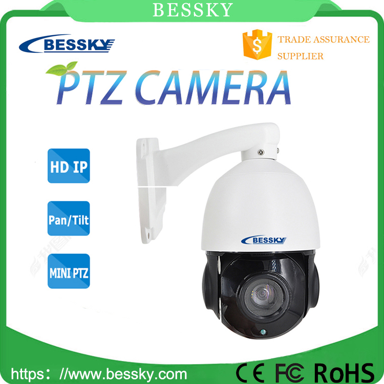 10x optical zoom 4 inch mini pan tilt zoom 360 degree outdoor indoor home security ip p2p ptz camera