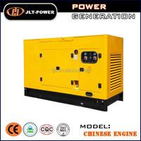 10kva Yangdong diesel generator!!! Weichai/Yangdong/Yuchai/Richardo Diesel Generator Set