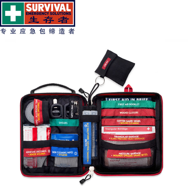 Ses02 Traveller First Aid Kit Survival Emergency Military First ...