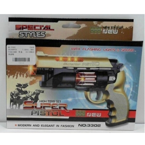 Professional bo space gun toy with CE certificate BO92393302