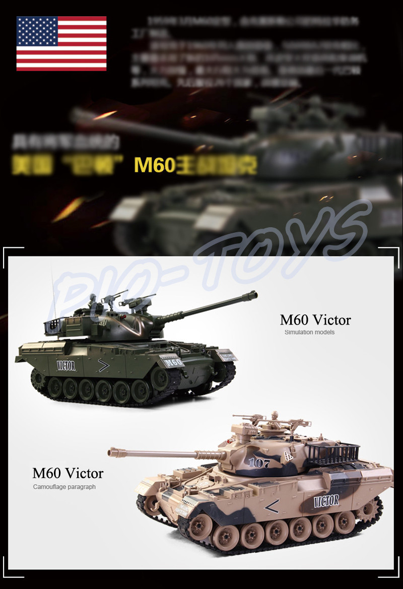 new coming gift collide battle tanks 18 channel 1 18 rc large military tank electric remote. Black Bedroom Furniture Sets. Home Design Ideas