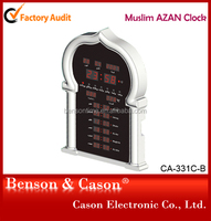 Cason led digital prayer time clocks