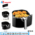 Anbolife ETL digital fast cooking temperature control air fryer electric large capacity without oil convection oven air fryer