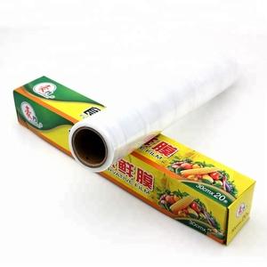 China kinds of plastic wrap wholesale 🇨🇳 - Alibaba
