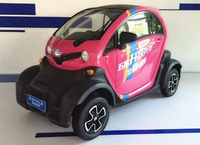 Goedkope Elektrische Auto Met Eeg Dot Elektrische Voertuig Buy Dot