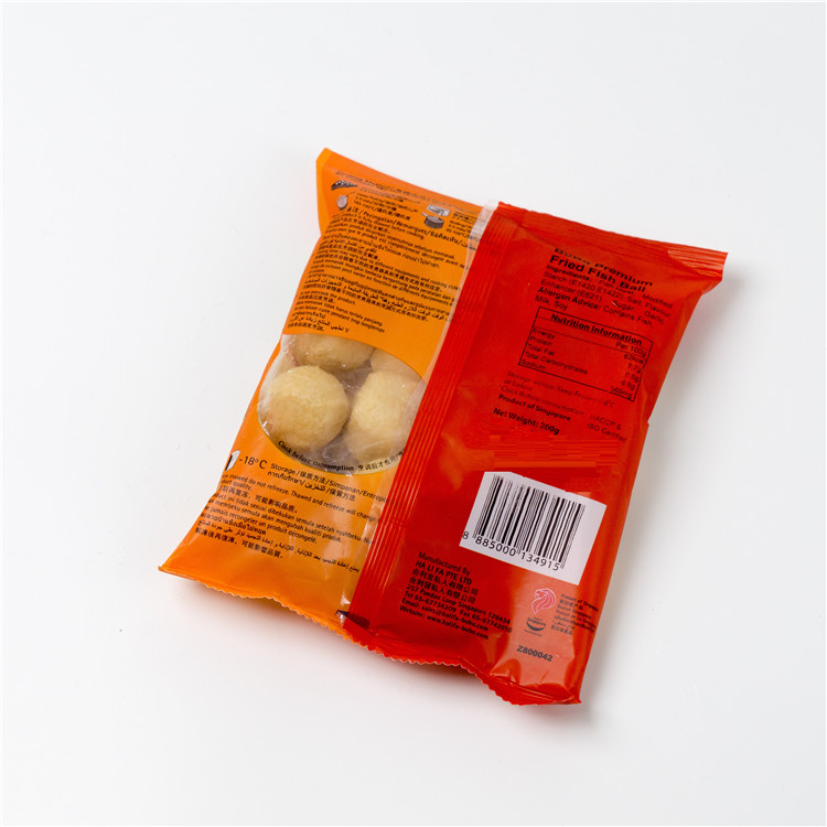Singapore Food Suppliers Premium Fried Fish Ball
