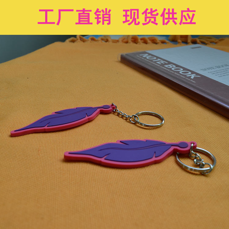 Giving The Friends Best Gifts Is Key Chain And Wholesale Beautiful Key Chain