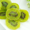 dried kiwi,preserved fruits with good quality,kiwi fruit