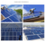 Hot sale mono 265 w 260 w solar panel for popular solar system in China