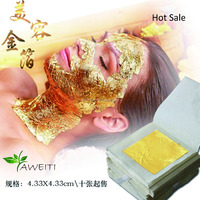 99.7% Natural Private Label 24k Gold Foil Facial Mask For Spa