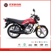 the cheapest CG motorcycle