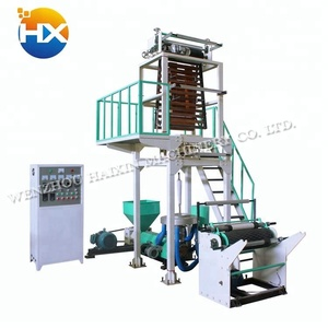 High speed PE/aba plastic blown film extrusion manufacturing machine