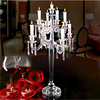 5 arms exquisite Crystal Candelabras for Glass Wedding Decoration & Table centerpieces wholesale