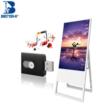 43 inch foldable lcd advertising floor standing portable digital signage bf video player