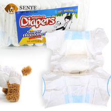 2017 New products pet diapers pet pee pad