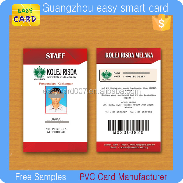 Free Samples Rfid Employee Id Cards With Tk Chip  Buy Sample