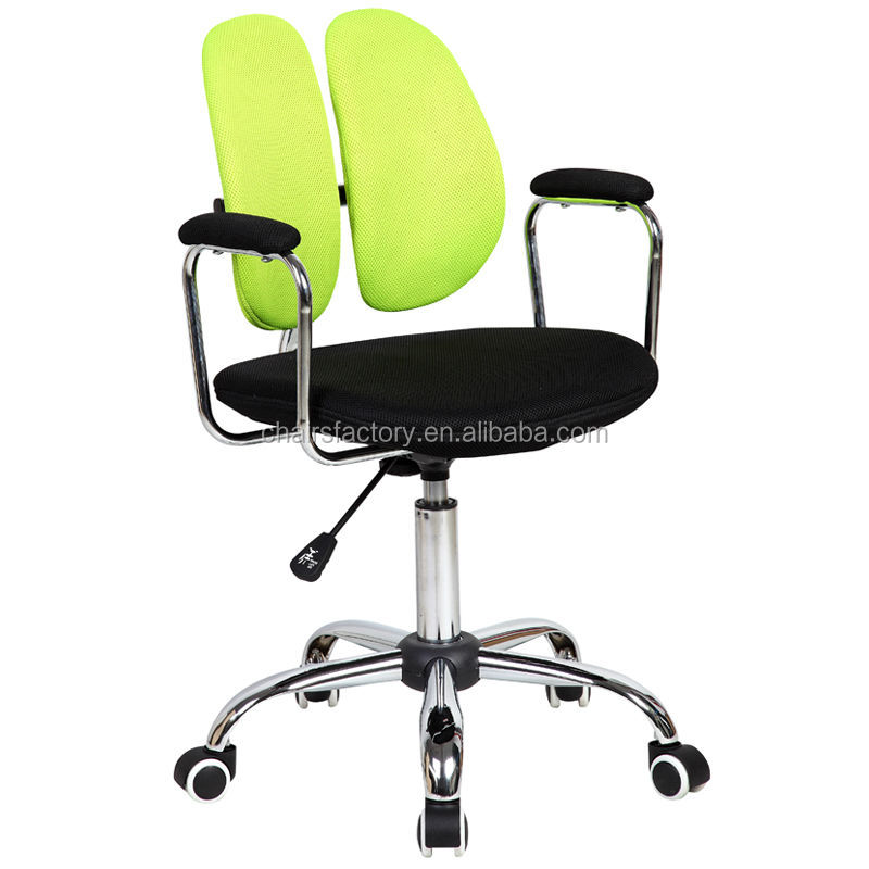 WD-1114EB Double Back Moveable ergonomic computer mesh office chair