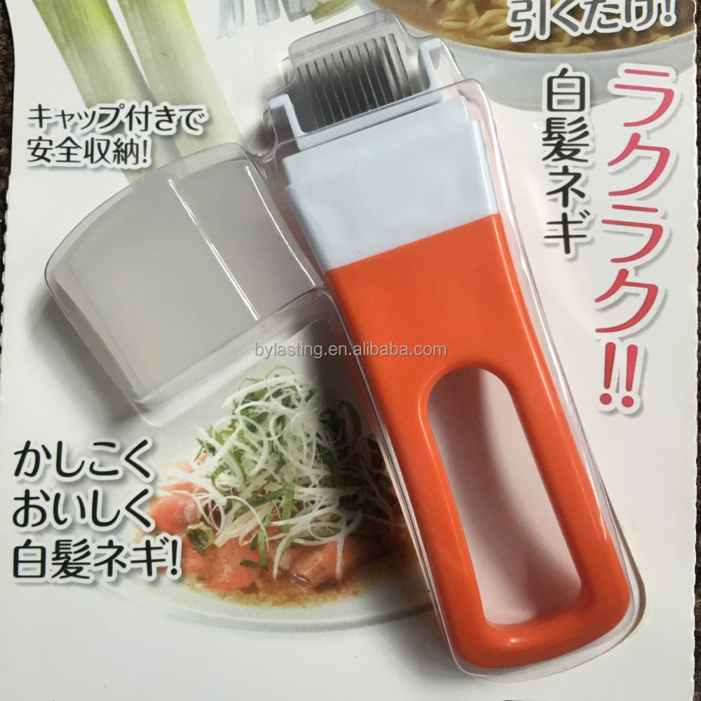 Kitchen Accessories Gadgets Cooking Tools Blade Green Onion Coriander Cutter Chopper