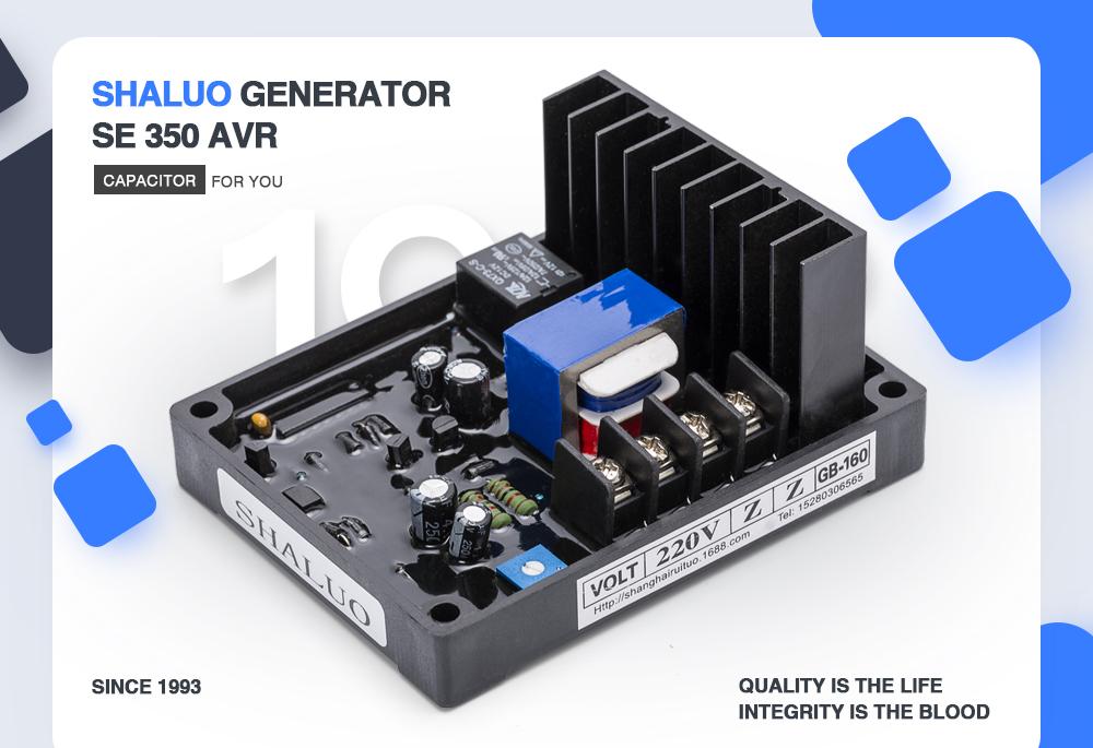 brushless generator circuit diagram avr 3 phase gb 170 avr