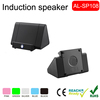 /product-detail/novelty-active-type-induction-speaker-home-theater-speakers-wireless-speaker-without-bluetooth-for-mobile-phone-60561111842.html