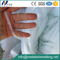 Green PP Plants Protection Anti Bird Net