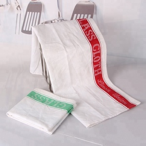 Dishcloth Kitchen Towel Wholesale, Kitchen Towel Suppliers