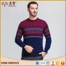 Custom wholesale knitwear round neck design plain men sweater