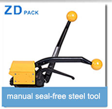 19-32mm steel band  pneumatic  steel strapping tool