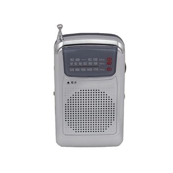 200JW noaa weather radio com antena