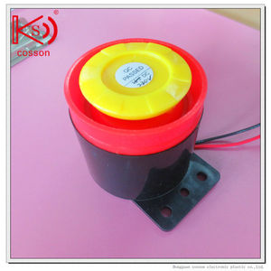 54mm diameter 12mm height 120db car alarm siren 220v buzzer