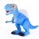Cute cartoon walking dinosaur electric dinosaur light up toy figure